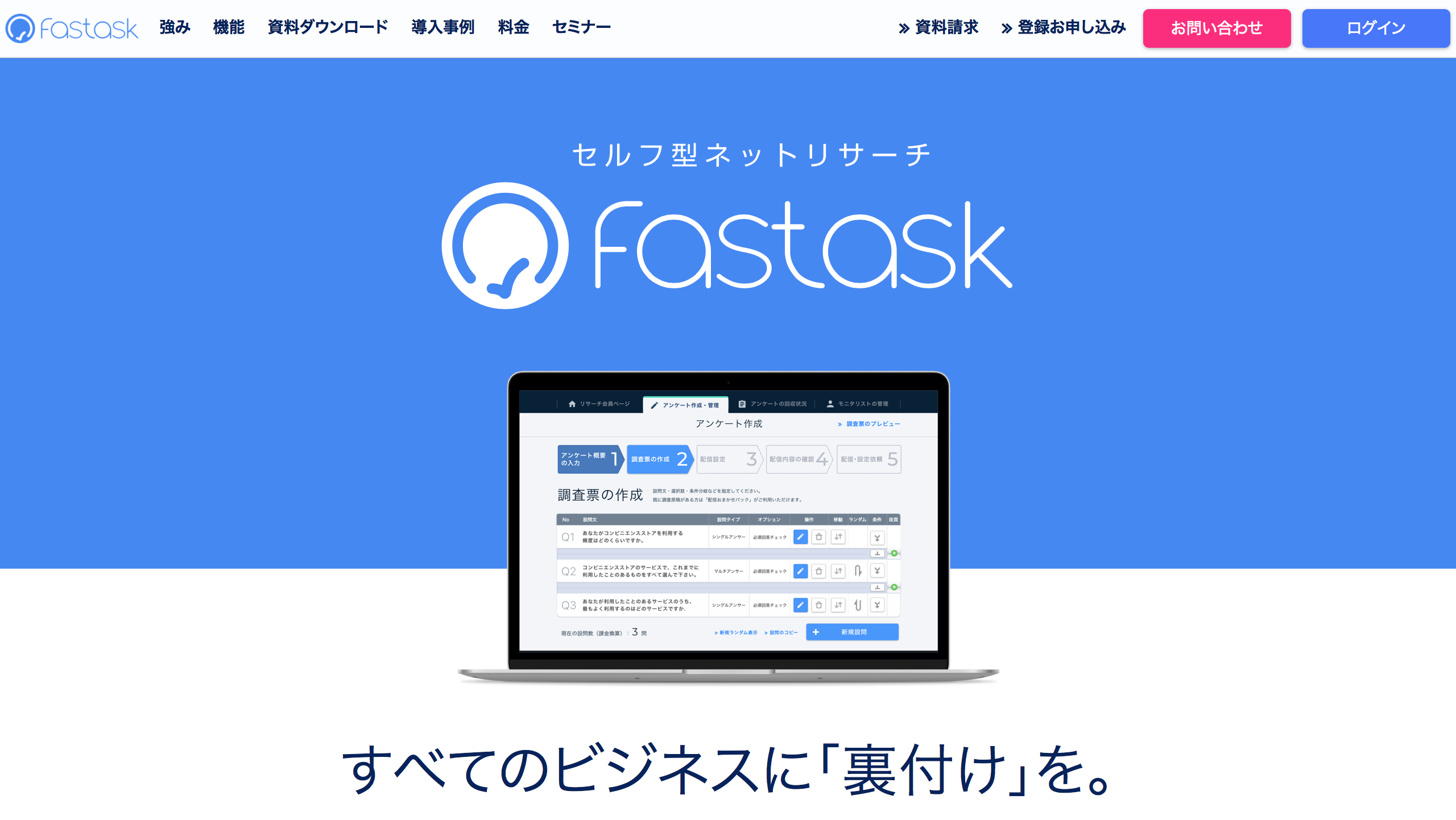 ジャストシステム_サイトtop